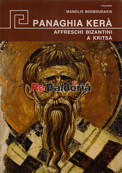 Panaghia Kerà Affreschi bizantini a kritsa