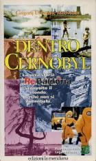 Dentro Cernobyl
