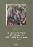 Le magistrature di controllo nell'ordinamento veneziano