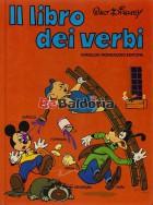 Il libro dei verbi