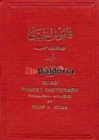 Elias' Pocket Dictionary English - Arabic