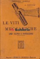 Le viti meccaniche