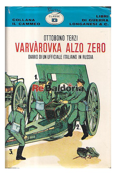 Varvàrovka alzo zero