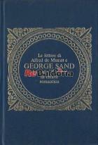 Le lettere di Alfred de Musset e George Sand battaglia d'amore in chiave romantica