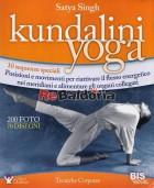 Kundalini yoga 10 sequenze speciali
