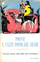 Poesie e canti popolari arabi