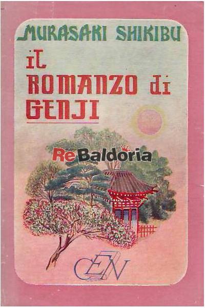 Il romanzo di genji (dalla versione di Kiku Yamata, condotta sulla traduzione di A. Waley e sul testo originale antico) (Genji
