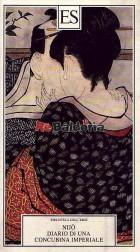 Diario di una concubina imperiale (Towazugatori)