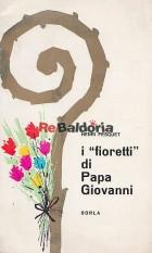 I fioretti di Papa Giovanni
