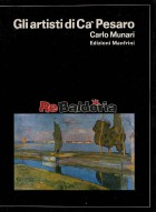 Gli artisti di Ca' Pesaro