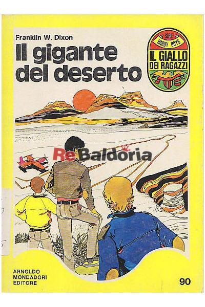 Il gigante del deserto